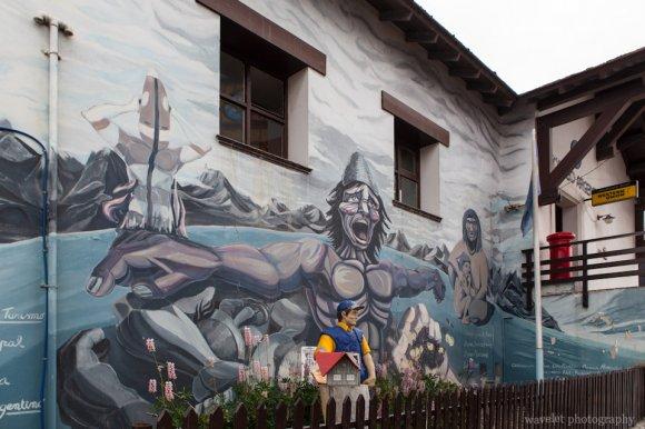 Ushuaia Street Drawing