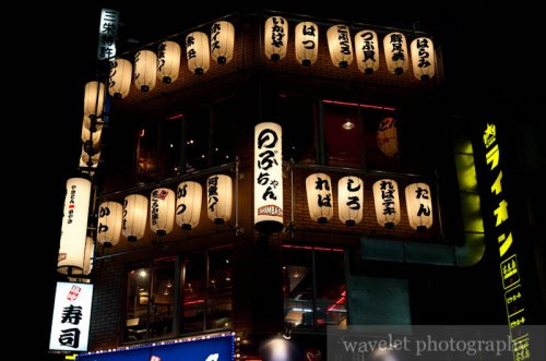Restaurant in Shinbashi (新橋,东京)