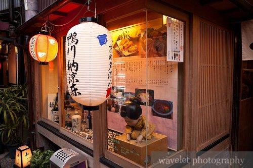 Restaurant in Pontocho (先斗町,京都)