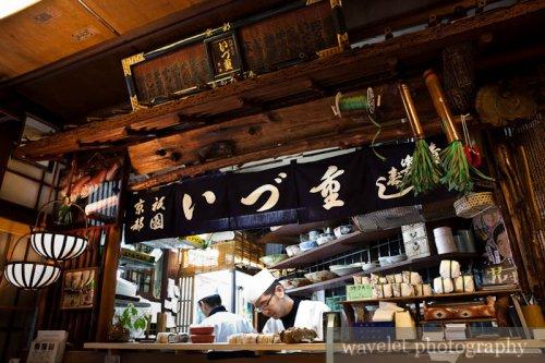 いづ重寿司,京都