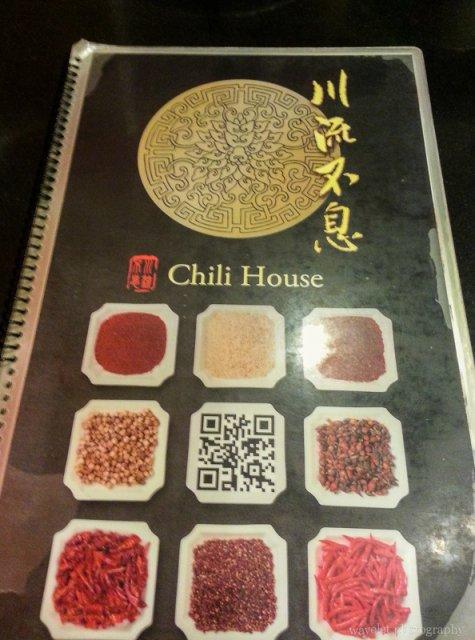 川流不息 - Chili House, San Francisco