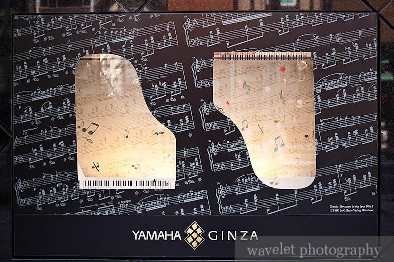 Yamaha Store in Ginza