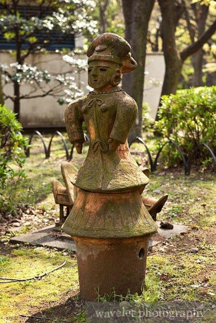 Hibiya Koen (日比谷公園)