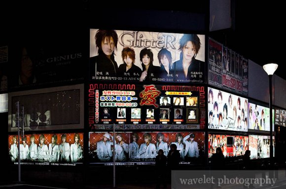 Night Club for Women Only, Kabukicho (歌舞伎町)