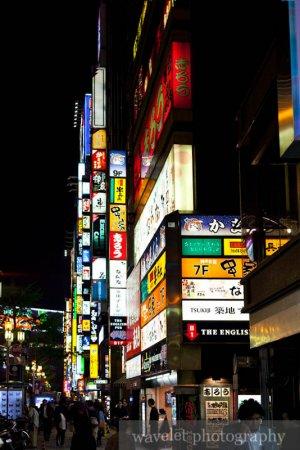 East Shinjuku (東新宿)