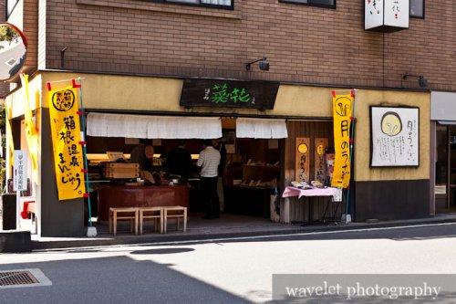 Stores in Hakone-Yumoto (箱根湯本)