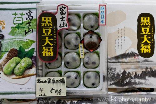 Stores at Owakudani (大涌谷)