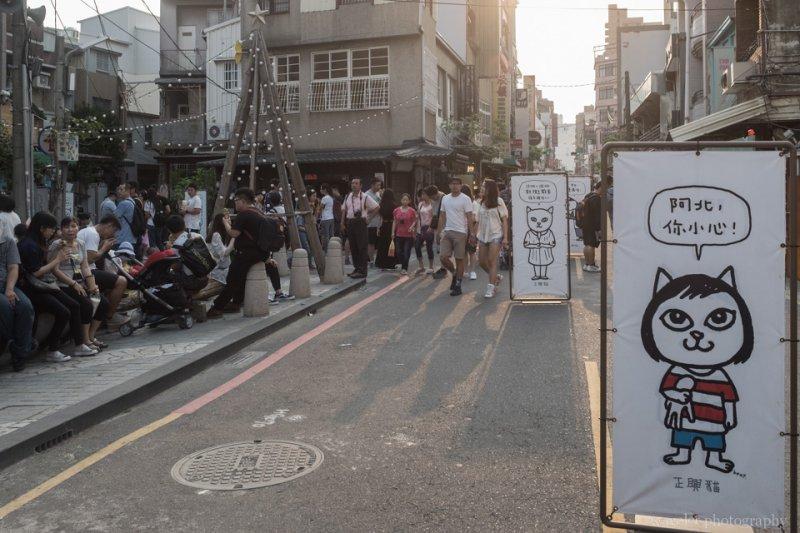 正興街,台南