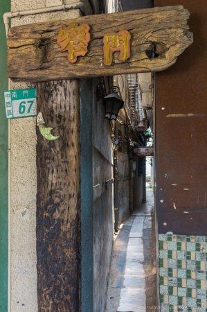 窄门咖啡,台南