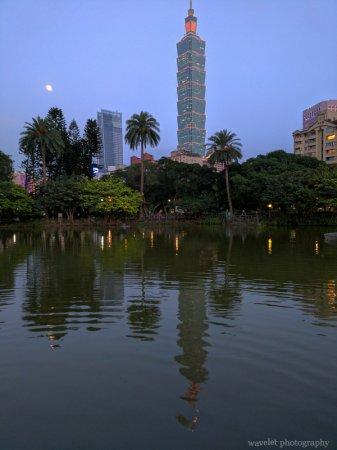 中山公園和台北101