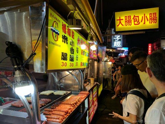 士林夜市,台北