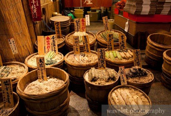 Nishiki Market (锦市场)