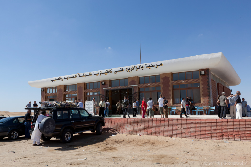 Rest Area between Cairo and Bahariya