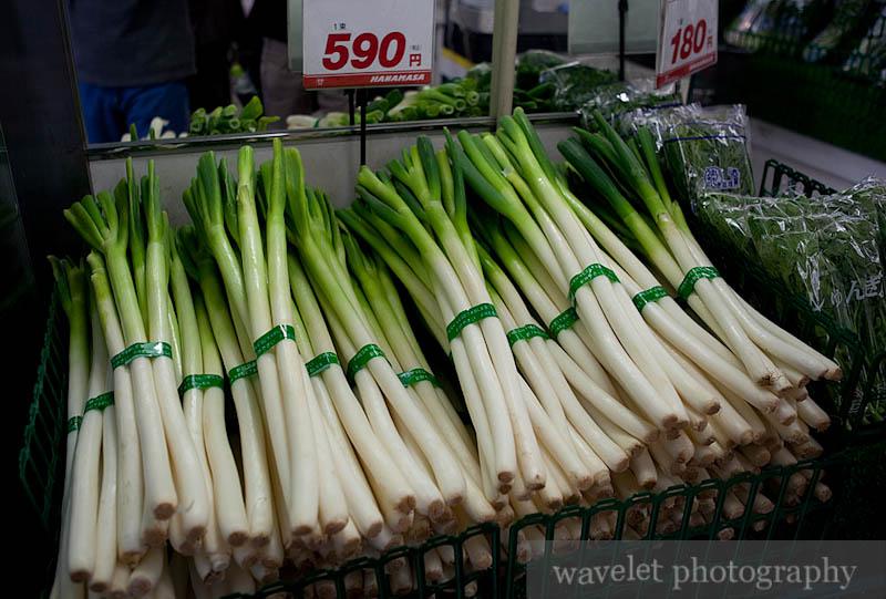 Green Onion, $6 a bunch