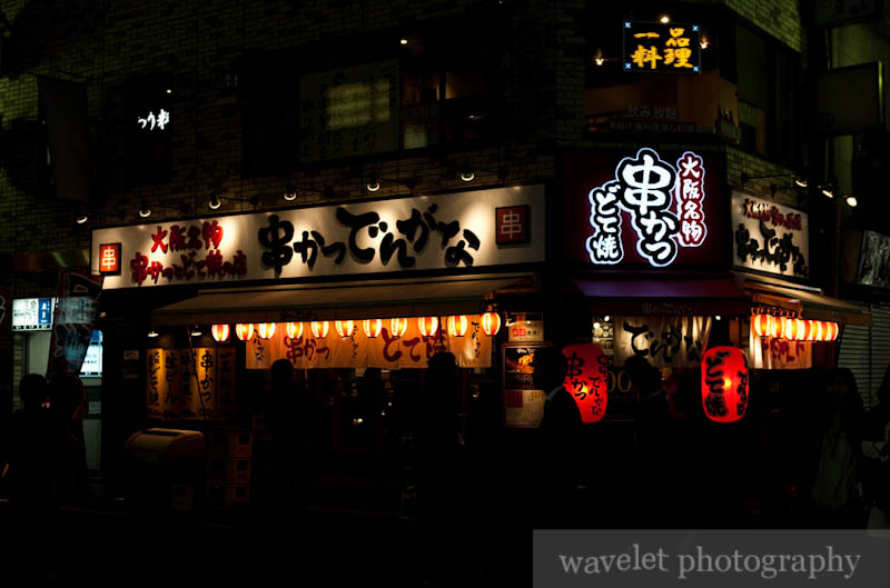 Restaurant in kabukicho (歌舞伎町,东京)