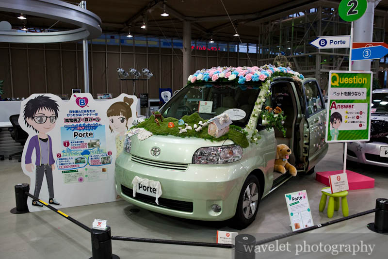Toyota showroom in Daiba (台場) - 草食男和森林女