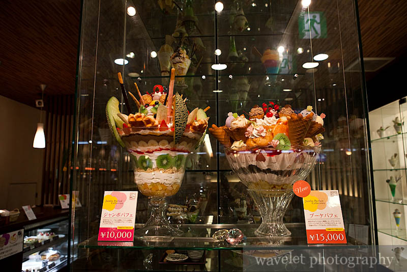 Huge Ice Cream Display in Restaurant in Kyoto (京都)