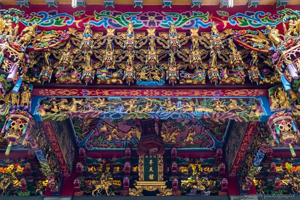 平天館,台南