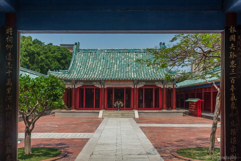 延平郡王祠,台南