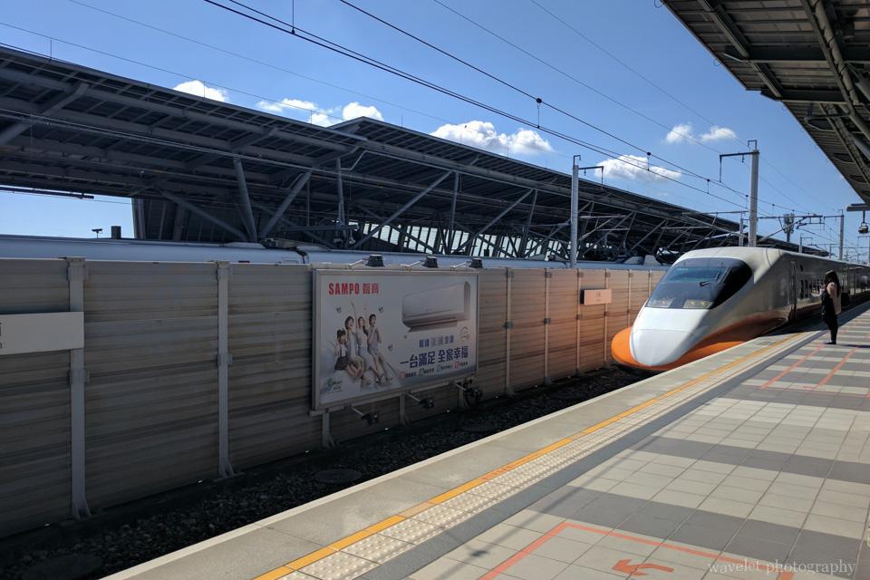 台南高鐵站