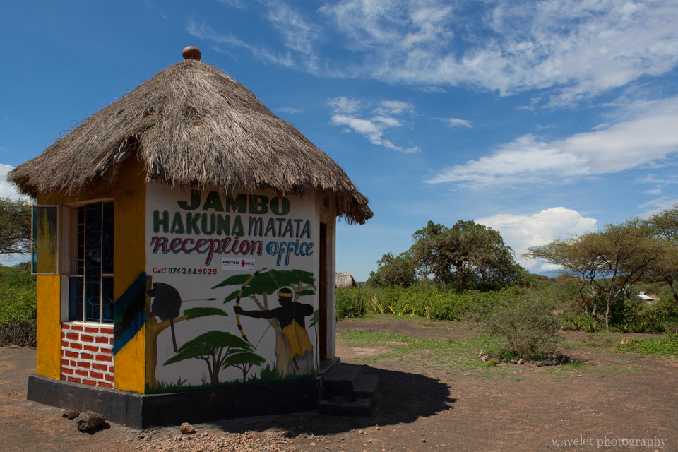 Reception office of visiting tribes in Lake Eyasi area