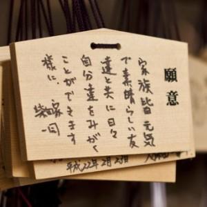 Japan – Tokyo – Lost in Translation