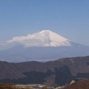 Japan – Hakone