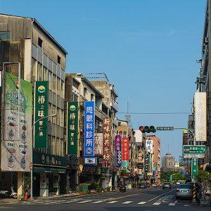 台南 – 城市